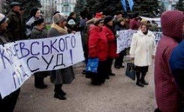 Глава правления Днепродзержинского правозащитного союза Виталий Куприй подал в суд на мэра