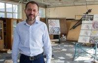 INNOVATION FORPOST: В «Агентстве развития Днепра» рассказали о площадках для будущего индустриального парка