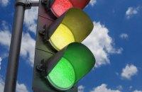 В Днепре завершили запланированные на 2019 капитальные ремонты светофоров