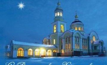 7 января христиане празднуют Рождество Христово