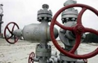 НАК «Нефтегаз Украины» продолжит переговоры с «Газпромом» 8 января