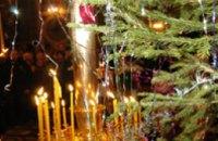 На Рождество в храмы пришли более 5 млн. украинцев