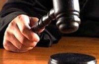 Прокуратура Жовтневого района возбудила уголовное дело в отношении судьи Петренко, «обанкротившего» НТЗ