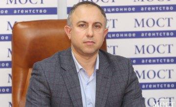 В Днепре предложили новый вариант названия для Днепропетровской области