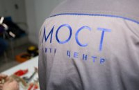Качество и скорость выполнения: в корпорации «Алеф» выбрали лучшего сантехника (ФОТОРЕПОРТАЖ)