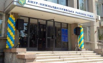 В АНД районе Днепра торжественно открылось подразделение Государственной миграционной службы