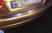 В Днепре нашли автомобиль, разыскиваемый Интерполом