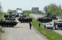 От Волновахи до Донецка закрыли движение транспорта
