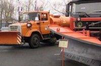 В Днепропетровске 42 единицы спецтехники убирают город от снега
