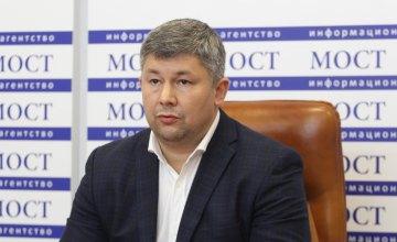 Люди вправе сами строить будущее Днепра и Украины: «ОППОЗИЦИОННАЯ ПЛАТФОРМА-ЗА ЖИЗНЬ» начинает проект «Днепровский референдум»