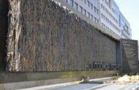 В центре Вашингтона поставили большой памятник жертвам Голодомора в Украине