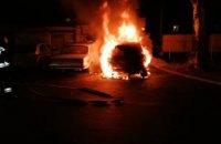В Днепре ночью на стоянке сгорела легковушка (ФОТО)