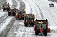На дорогах государственного значения Днепропетровской области работает более 100 единиц дорожной техники, - САД