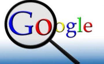 Google поможет избежать урагана или торнадо