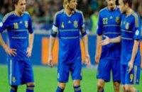 За выход в финал ЧМ по футболу сборная Украины получит $2 млн
