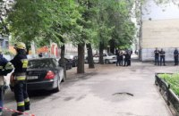 В Днепре неизвестный заминировал областной хозяйственный суд: эвакуировано 150 человек