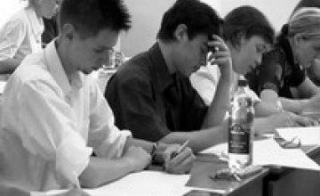 Вчера оценивание по математике написали 4105 днепропетровских абитуриентов