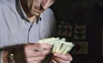 В Днепропетровской области задержан распространитель детской порнографии