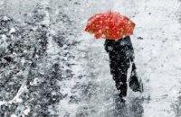 Погода в Днепре 31 октября: синоптики прогнозируют мокрый снег с дождем