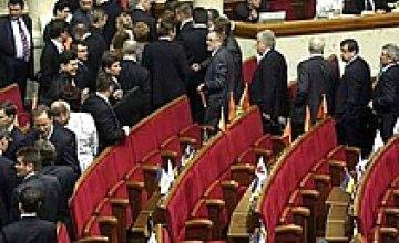 Парламентское большинство покинуло Раду