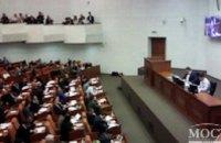 В Днепропетровске «Метрострой» и модульные городки для переселенцев освободили от земельного налога
