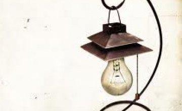 С 12 по 16 мая в Днепропетровске отключат свет