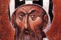 Сегодня православные чтут память святителя Кирилла Александрийского