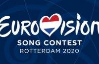 Названы имена полуфиналистов нацотбора на Евровидение-2020