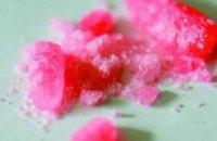 У жителя АНД района изъяли 0,2 гр метамфетамина