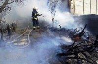 В Соборном районе Днепра сгорел частный дом (ВИДЕО)