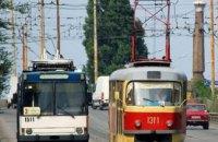 30 ноября в Днепре изменится движение электротранспорта