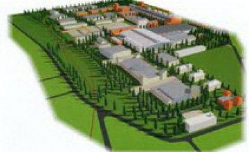 В Павлограде швейцарская компания построит индустриальный парк общей стоимостью около $100 млн