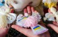 Кукла-берегиня для бойца: молодежь Днепропетровщины присоединилась к масштабной патриотической акции