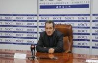 Итоги продажи новогодних елок в Днепропетровской области