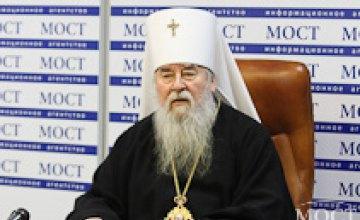 Митрополит Ириней поздравил днепрян с праздником Рождества Христова