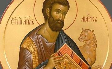 Сегодня православные молитвенно почитают апостола и евангелиста Марка