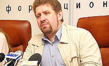 Кость Бондаренко: «В украино-американских отношениях ровным счетом ничего не изменится»