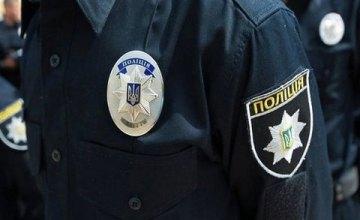 В Днепре на ж/м Покровский мужчина употреблял наркотики рядом с детским садом
