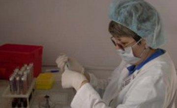 1 декабря в Кривом Роге открылся отремонтированный центр по борьбе со СПИДом