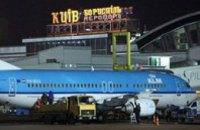 В аэропорту Борисполь будут проверять  пассажиров и провожающих