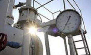 Днепропетровская ОГА порекомендовала предприятиям области перейти на альтернативные виды топлива
