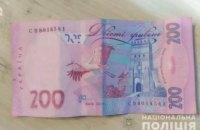 В Днепре мужчина отобрал у подростка деньги, угрожая ему ножом