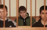Родители осужденных «днепропетровских молотобойцев» собираются искать правду в Европейском суде по правам человека