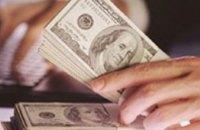 Торги на межбанке открылись на уровне 8,0025/8,0275 грн./$