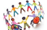 Жители Днепропетровщины могут принять участие в программе развития инклюзивного искусства