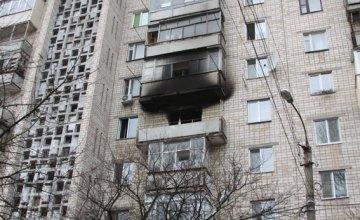 В Виннице в высотке взорвалась граната: есть жертвы (ФОТО)