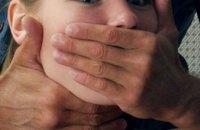 В центре Одессы трое мужчин изнасиловали женщину
