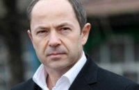 ГРАД отказался поддерживать Тигипко из-за Краснова