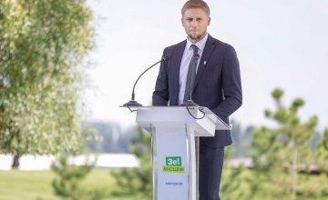 Стратегия развития региона: Президент Украины презентовал главные направления работы Днепропетровщины