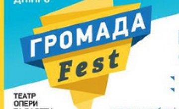 Днепропетровск на пять дней станет центром украинского волонтерского движения
